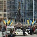 У Тернополі відзначили день Свободи і Гідності