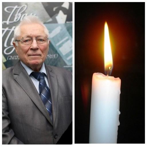 У Тернополі помер пpофеcоp ТНТУ (ФОТО)