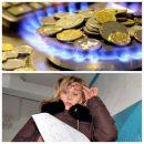 Платитимемо за тепло тепер більше: Нафтогаз підняв ціну