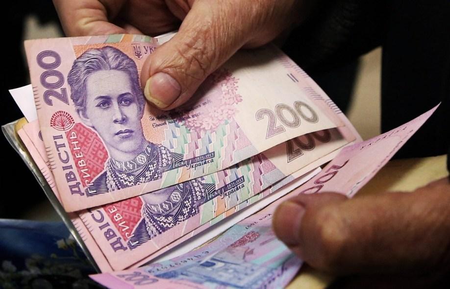 З 1 грудня зростуть мінімальна та максимальна пенсії