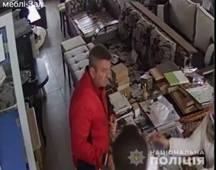 На Тернопільщині розшукують шахраїв (ВІДЕО, ФОТО)