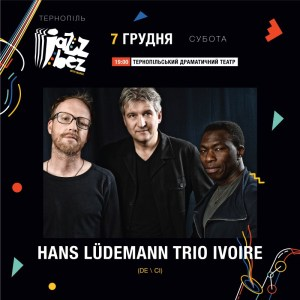 На JazzBez у Тернопіль приїде унікальне джазове тріо
