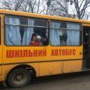 На Тернопільщині шкільний автобус з дітьми потрапив у смертельну ДТП