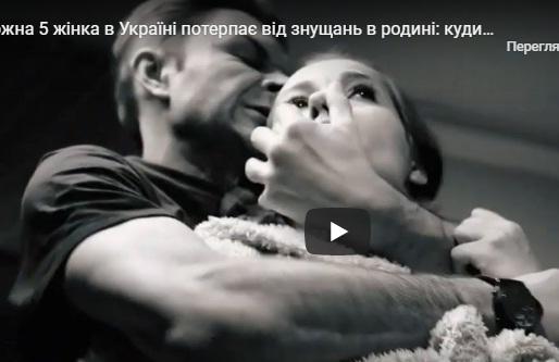 Священник з Тернопільщини, якого звинуватили у побитті дружини, розповів свою версію конфлікту (ВІДЕО)