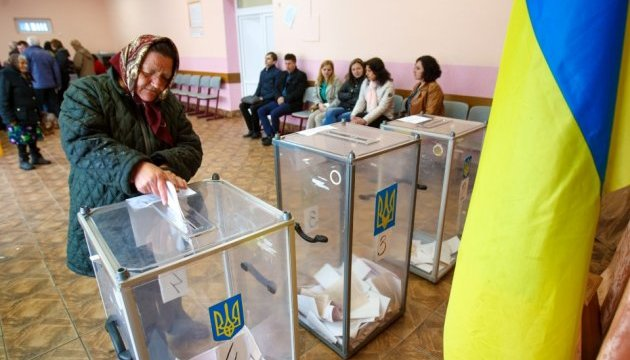 Як на Тернопільщині проходять вибори: офіційна інформація