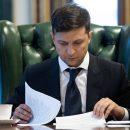 Президент Зеленський відзначив тернополян