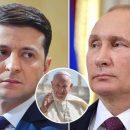 Папа Римський зробив гучну заяву про президента Зеленського (ФОТО)