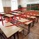 Майже 50 шкіл Тернопільщини доведеться закрити, а випускники деяких шкіл взагалі можуть залишитись без атестатів (ВІДЕО)
