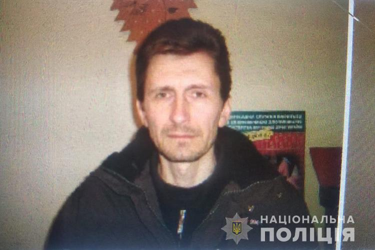 """""""Службова недбалість"""": на Тернопільщині розшукують чоловіка (ВІДЕО)"""