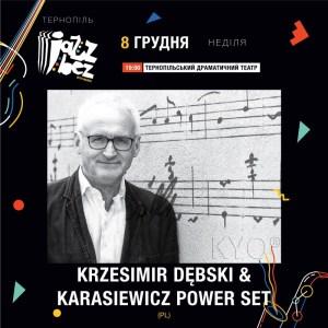 У Тернополі виступить відомий польський джаз-бенд