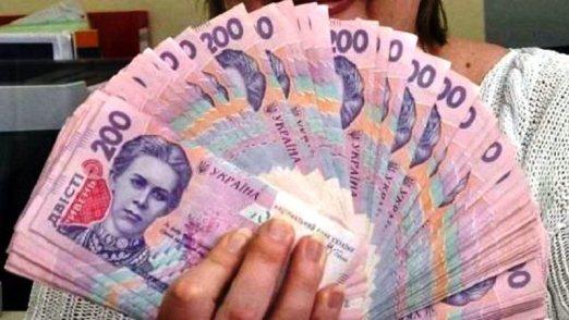 Через афериста тернополянка втратила понад 9000 гривень