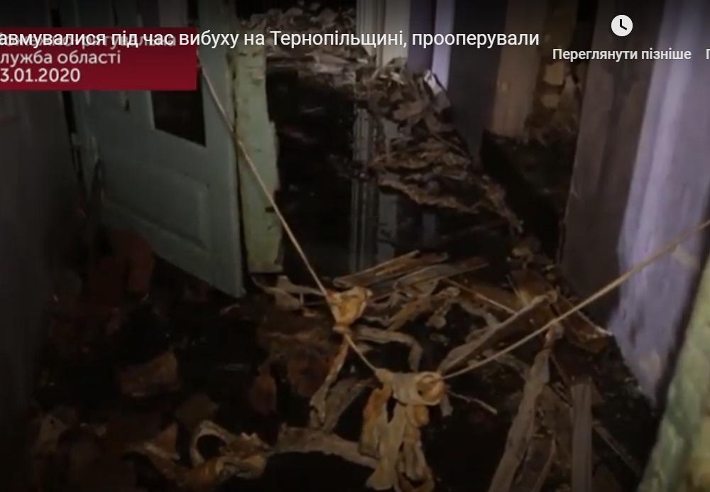 Вибух на Тернопільщині: дітям, які постраждали в клубі, зробили операції з пересадки шкіри (ВІДЕО)
