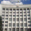 У Тернополі проходять обшуки в обладміністрації