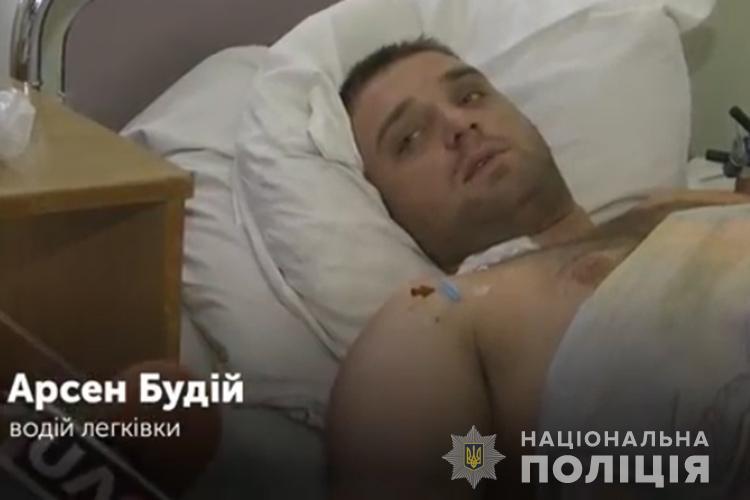 Водія, який поблизу Тернополя скоїв смертельну аварію, будуть шукати через Інтерпол (ВІДЕО)