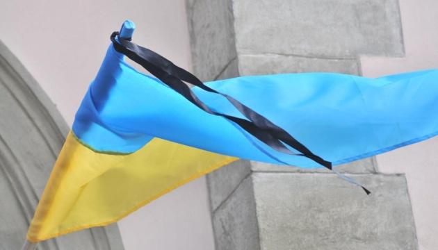 Авіакатастрофа в Ірані: 9 січня в Україні оголосили днем жалоби