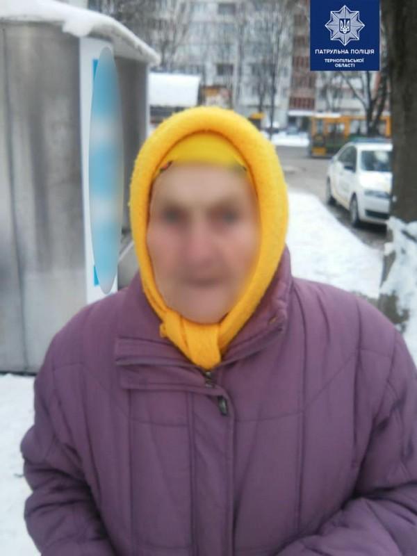 У Тернополі пенсіонерка забула дорогу додому (ФОТО)