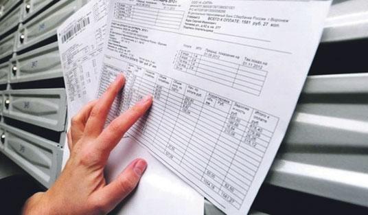 Як жителям Тернопільщини платити за газ з січня 2020 року? Чому споживачі отримають два окремі  рахунки?