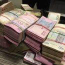 Якою має бути зарплата Зеленського та міністрів