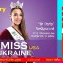 Дві красуні з Тернополя борються за титул Miss Ukraine USA