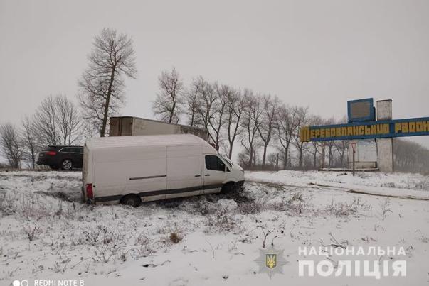 На Тернопільщині потрійна аварія з потерпілими (ФОТО)
