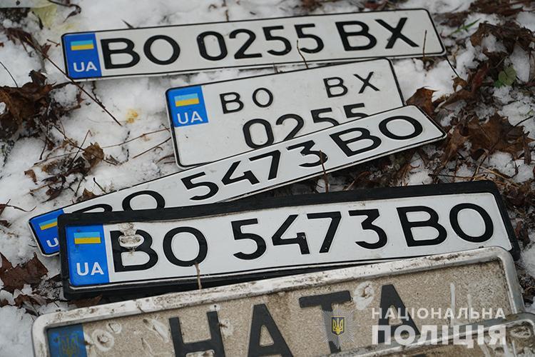 У Тернополі хлопець викрадав номерні знаки з автівок (ФОТО, ВІДЕО)