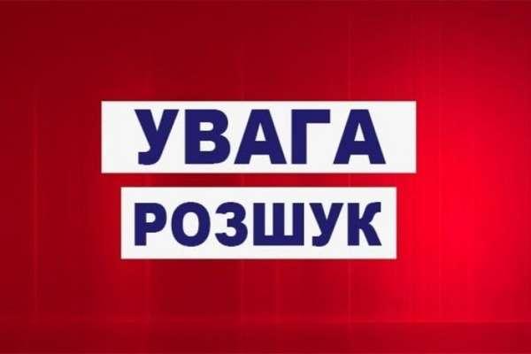 На Тернопільщині розшукують жителя Березовиці