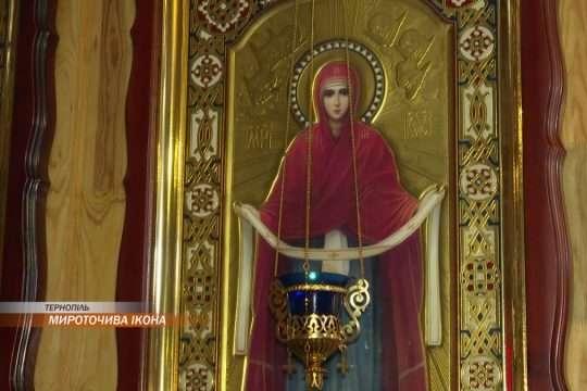 У Тернополі у православному храмі замироточила ікона (ВІДЕО)