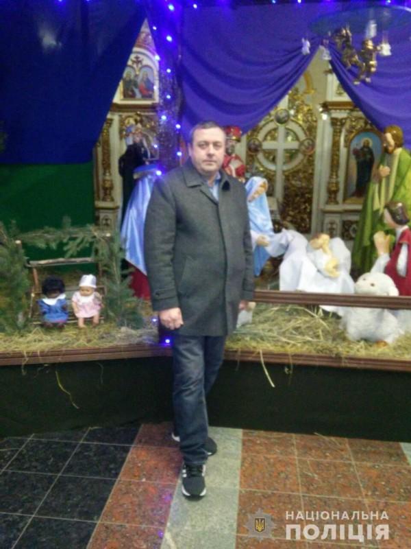 Поїхав за кордон: поліція з'ясувала, куди пропав тернополянин