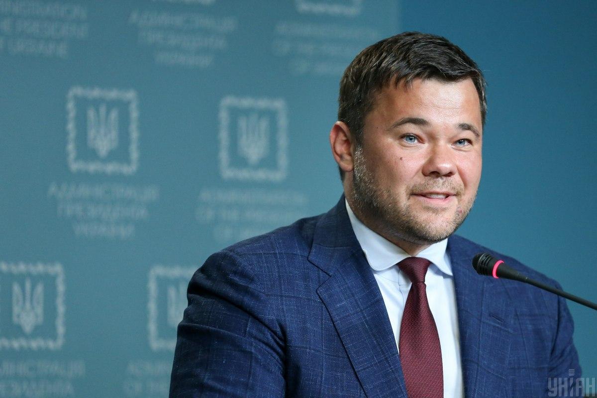 Зеленський звільнив Богдана та поставив на його місце Єрмака