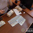 На Тернопільщині колишній роботодавець викрав з сейфу директора 30 тисяч доларів та 250 тисяч гривень (ФОТО)