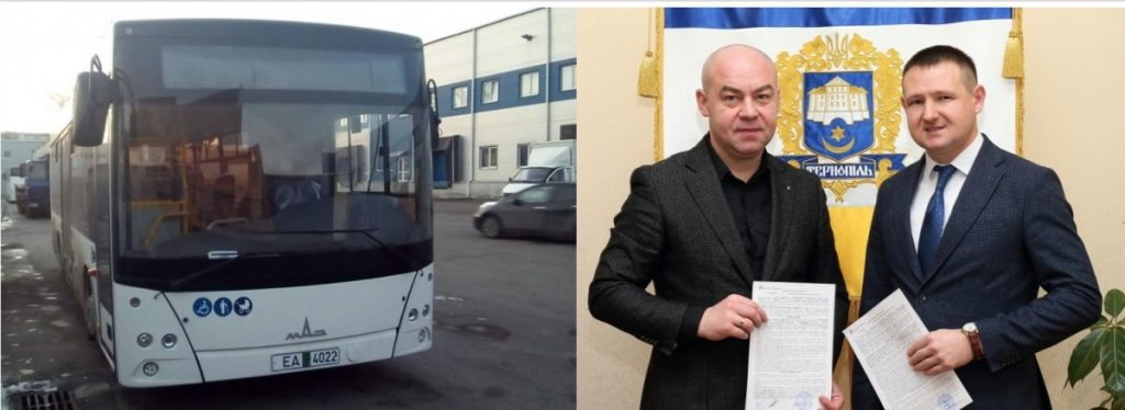 Договір підписано: у Тернопіль їдуть ще 20 нових автобусів