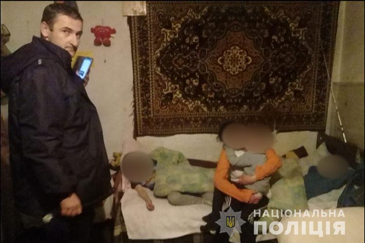 На Тернопільщині пропало троє малолітніх дітей: поліція розшукувала, батьки пили спиртне (ФОТО)