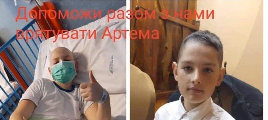 Тернополян запрошують на благодійний ярмарок, аби врятувати життя 14-річному хлопчику (ФОТО)