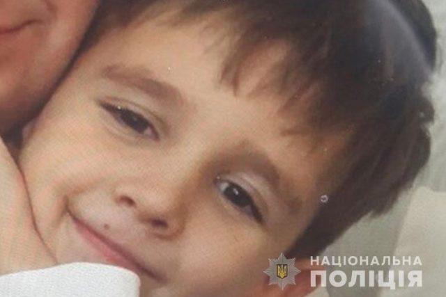 У Тернополі розшукали хлопчика, який пропав сьогодні