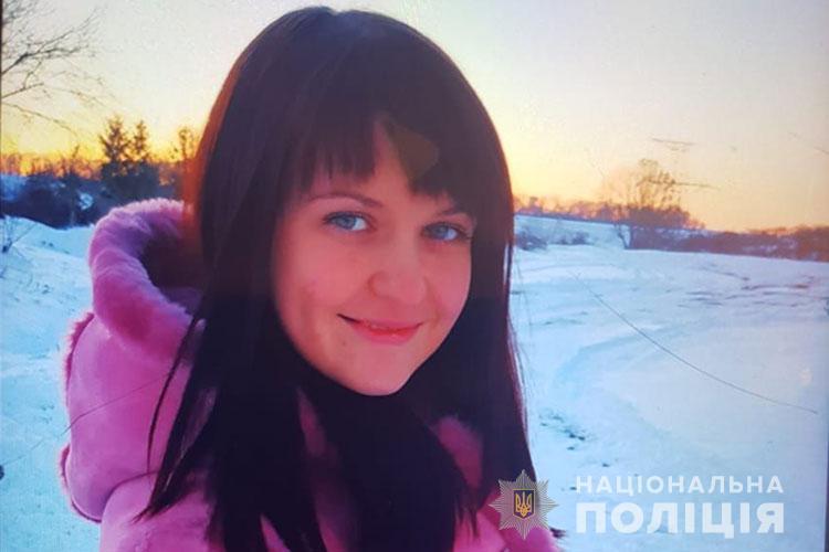 У Тернополі пропала молода людина: розшук (ФОТО)