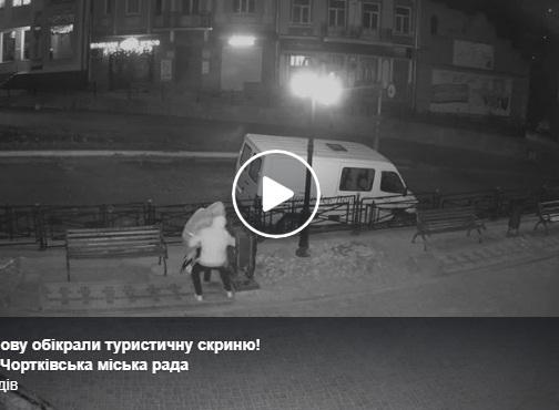 Знайшли хлопців, які викрали скриньку з пожертвами в центрі Чорткова