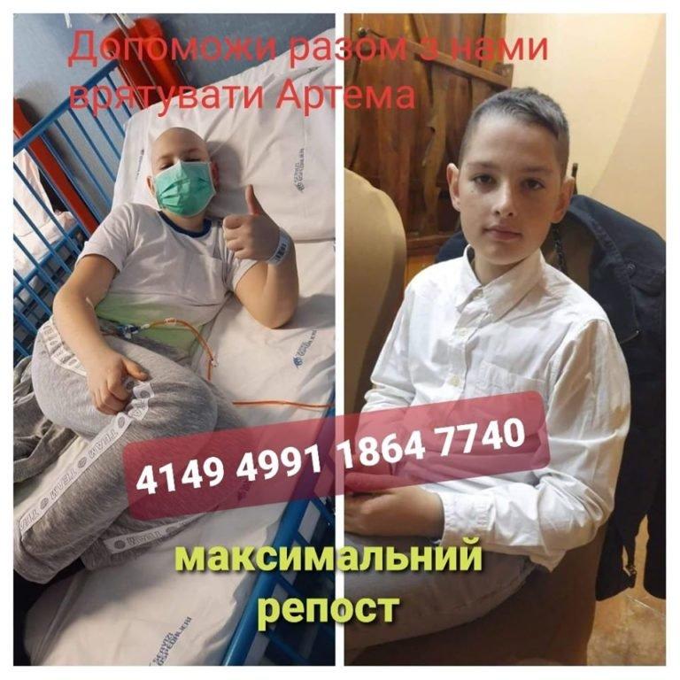 Лікарі діагностувати рак: хлопчику з Тернопільщини вкрай потрібно допомога (ФОТО)