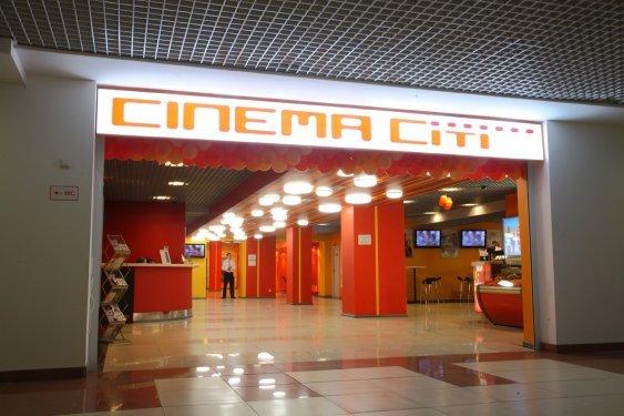 У Тернополі закривають кінотеатр «Сінема Сіті»?