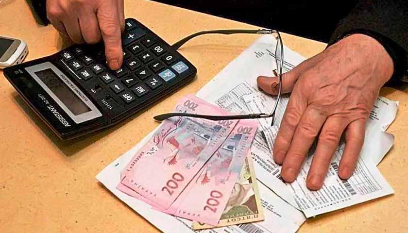 """""""За що можуть забрати виплату"""": в Україні проведуть масову перевірку пенсій"""