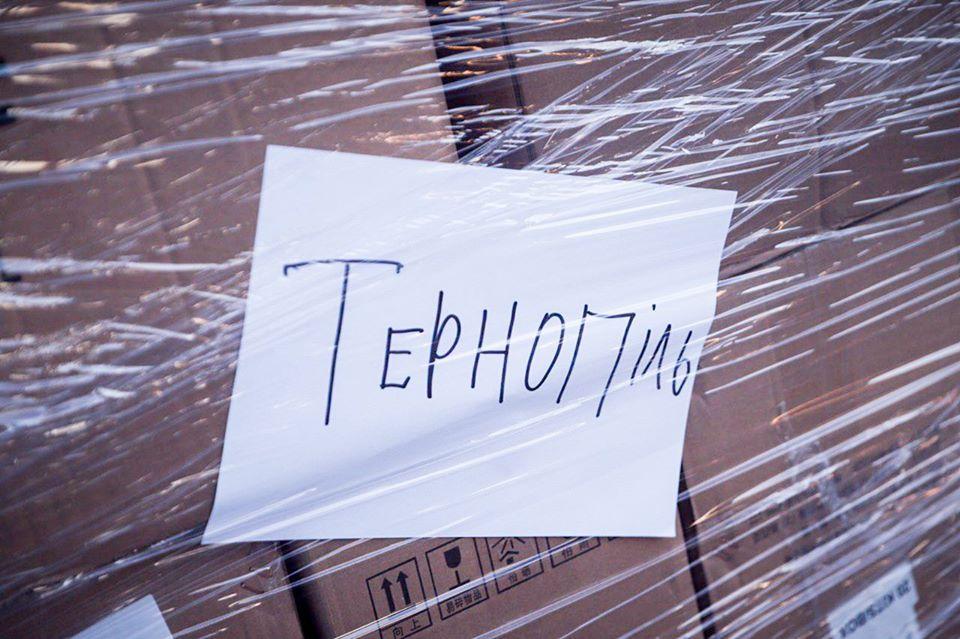 Тернопільщина отримала тести для виявлення коронавірусу (ФОТО)