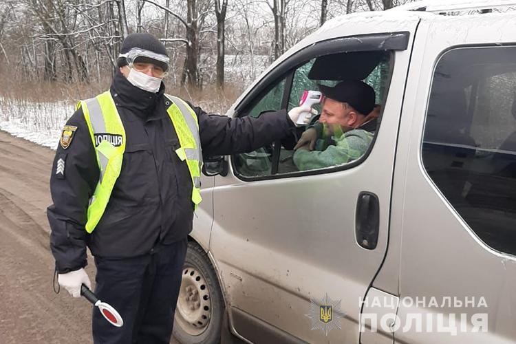 Коронавірус на Тернопільщині: на в'їздах і виїздах з населених пунктів облаштували КПП