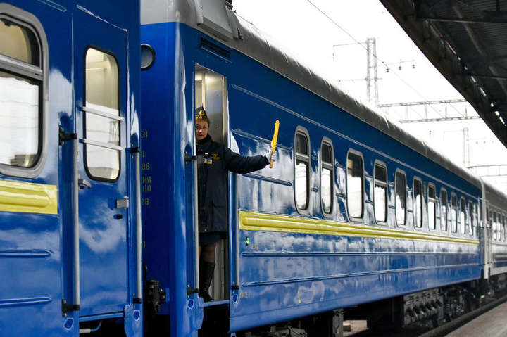 Скасували поїздки: Укрзалізниця повертатиме пасажирам повну вартість квитків