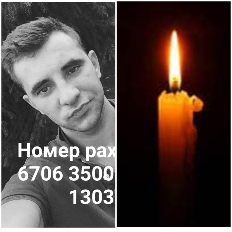 У Польщі в ДТП загинув 20-річний житель Тернопільщини (ФОТО)