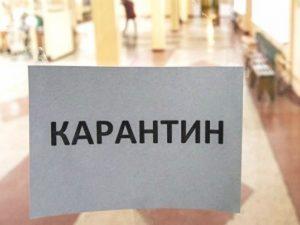 У Тернополі посилили режим карантину. Офіційний перелік  обмежень