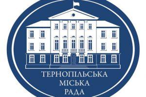 Що будуть вирішувати міські депутати на сесії 13 березня