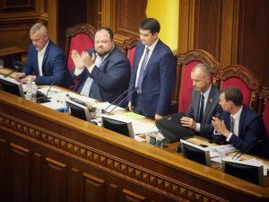 Замість допомоги Верховна рада завдала подвійного удару місцевим бюджетам