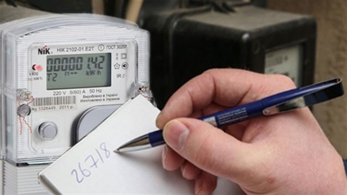 Як подати показники лічильників за тепло, воду та світло не виходячи з дому