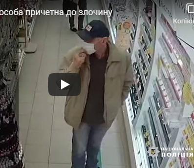Злочинець у масці обікрав у Тернополі крамницю (ВІДЕО)