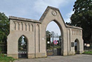 Заборона на відвідування кладовищ у Тернополі продовжує діяти