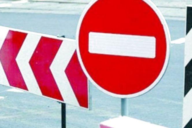 До уваги водіїв! У Тернополі на Руській перекриють рух транспорту